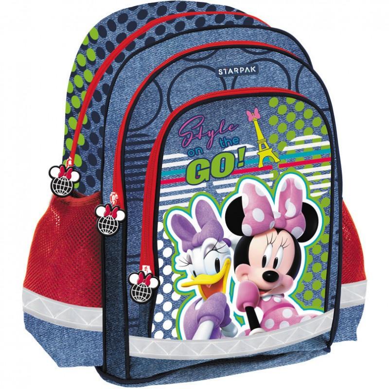Ghiozdan scoala SunCity, 38 cm, model Minnie Mouse 2021 shopu.ro