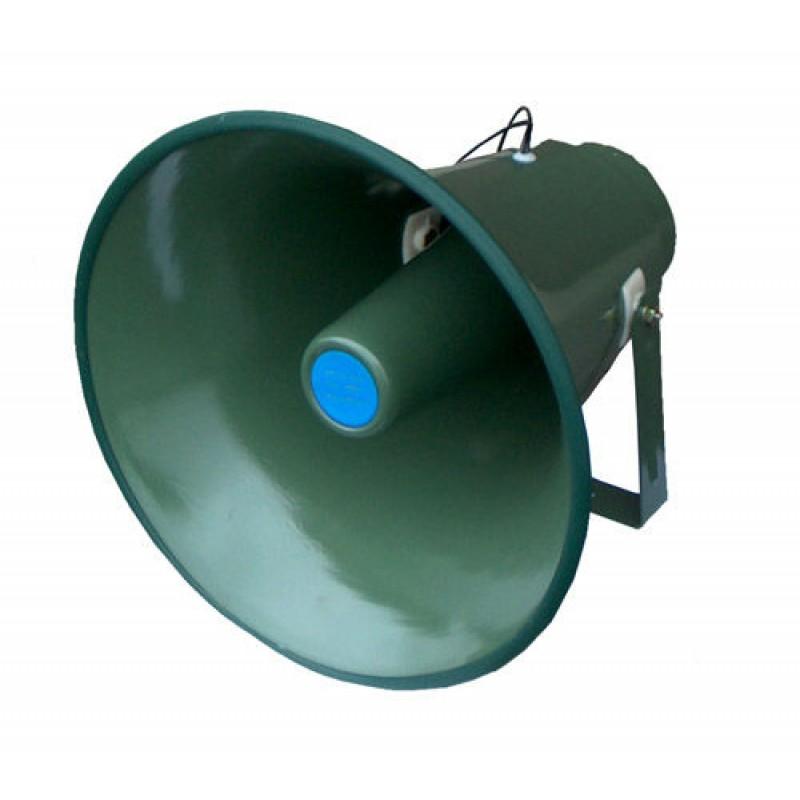 Difuzor tip horn HT60358, pentru exterior, 10 inch 2021 shopu.ro