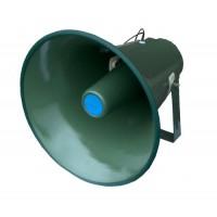 Goarna HT60359, 25 W, 12 inch, 16 ohm