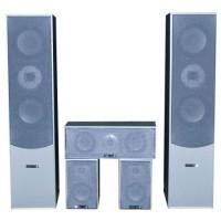 Sistem Home Cinema 5.0, 2 boxe, 2 difuzoare laterale, 1 difuzor central, argintiu