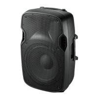 Boxa acustica 8 inch, sistem bass reflex cu 2 cai, 200 W