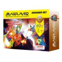 Joc de constructie magnetic Magplayer, 62 piese, dezvolta abilitatile cognitive