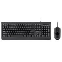 Kit tastatura + mouse cu fir Rebel WDS100, negru