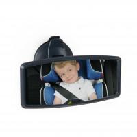 Oglinda auto Watch Me 2, sistem anti-spargere, 12 x 8 cm