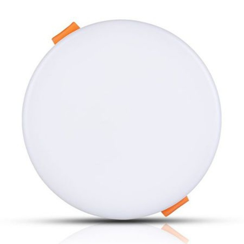Panou LED rotund ajustabil, 18 W, 1350 lm, 4000 K, aluminiu, lumina alb neutru, Alb shopu.ro