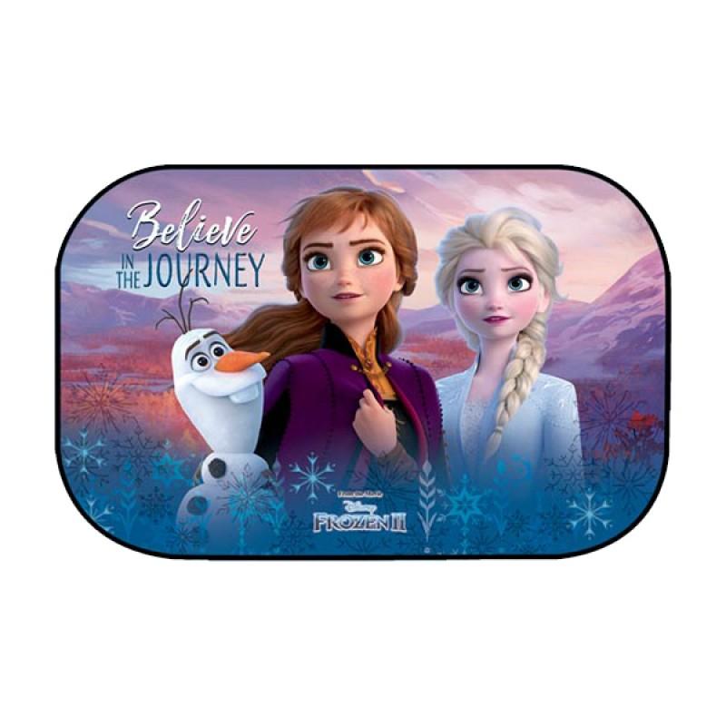 Parasolar Frozen Disney, 60 x 40 cm, Multicolor 2021 shopu.ro