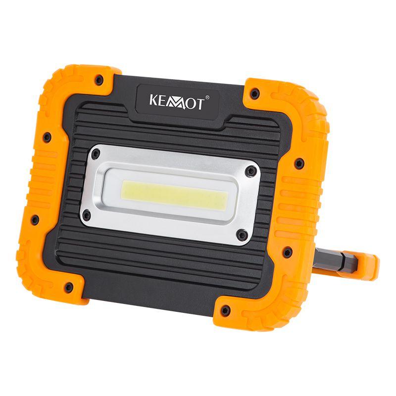 Proiector cu acumulator IP44, 10 W, 900 lm, 4000 K, 1 x LED COB 2021 shopu.ro