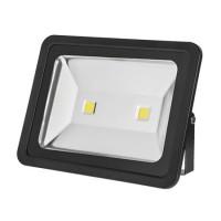 Proiector LED URZ3358, 80 W, 6500 K, 2 leduri, clasa energetica A