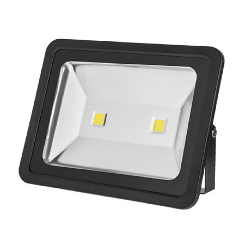 Proiector LED URZ3358, 80 W, 6500 K, 2 leduri, clasa energetica A shopu.ro