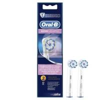 Set 2 rezerve pentru periuta electrica Oral B EB60 Sensitive Ultra Thin