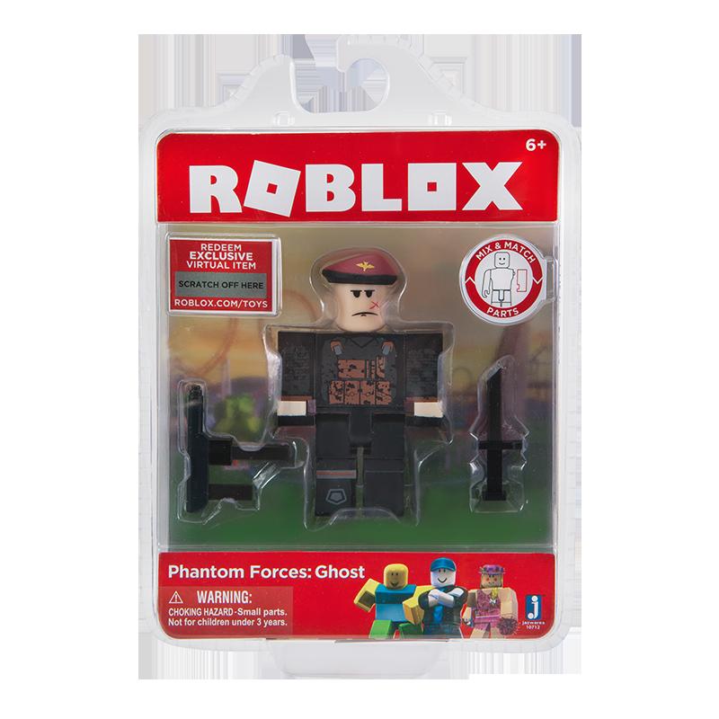 Figurina Phantom Forces Ghost Roblox, 6 ani+ 2021 shopu.ro