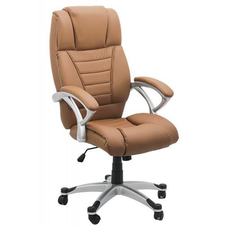 Scaun pentru birou, inaltime maxima 121 cm, suporta maxim 100 kg, Bej 2021 shopu.ro