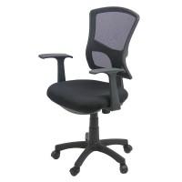 Scaun ergonomic de birou, suporta maxim 100 kg, material mesh, negru