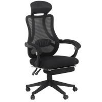 Scaun ergonomic pentru birou, suporta maxim 100 kg, negru
