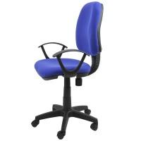 Scaun pentru birou, inaltime maxima 104 cm, suporta maxim 80 kg, Albastru