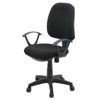Scaun pentru birou, inaltime maxima 104 cm, suporta maxim 80 kg, Negru