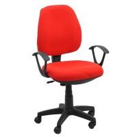 Scaun pentru birou, inaltime maxima 104 cm, suporta maxim 80 kg, Rosu