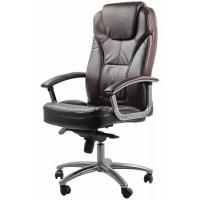 Scaun pentru birou, inaltime 127 cm, greutate suportata 120 kg, Maro