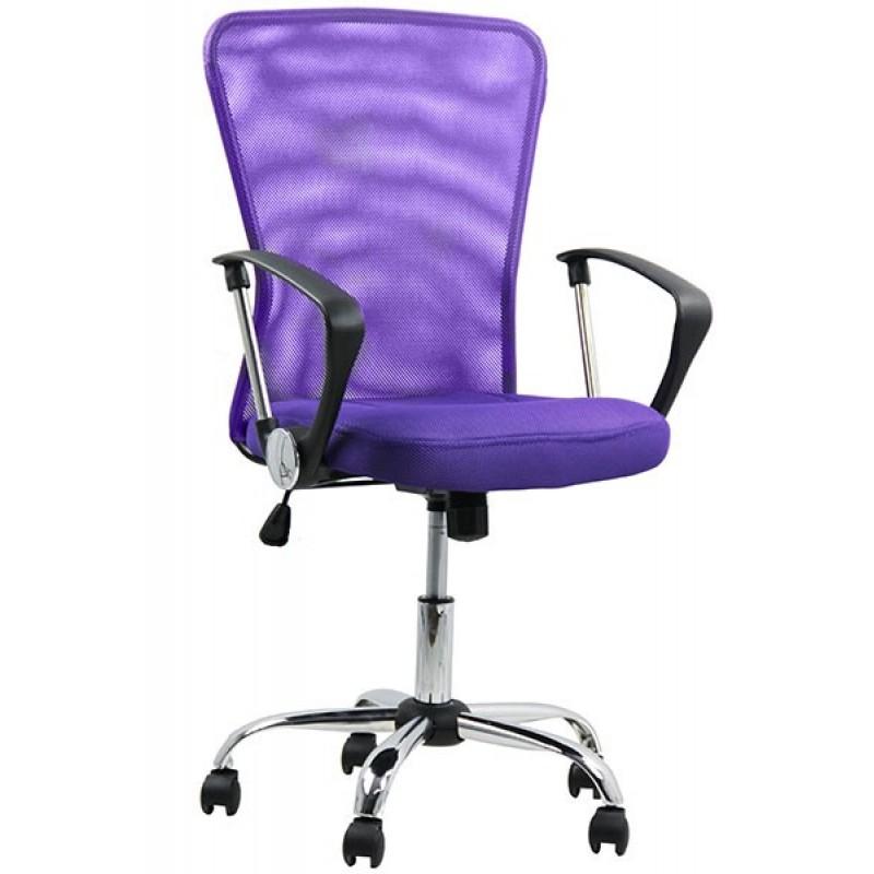 Scaun pentru birou, inaltime 108 cm, suporta maxim 110 kg, Mov 2021 shopu.ro