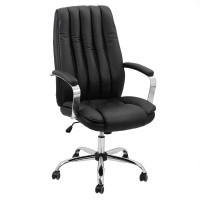 Scaun pentru birou, inaltime maxima 120 cm, suporta maxim 110 kg, Negru