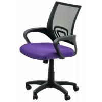 Scaun pentru birou, inaltime 97 cm, suporta maxim 90 kg, Mov
