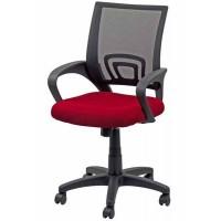 Scaun pentru birou, inaltime 97 cm, suporta maxim 90 kg, Rosu