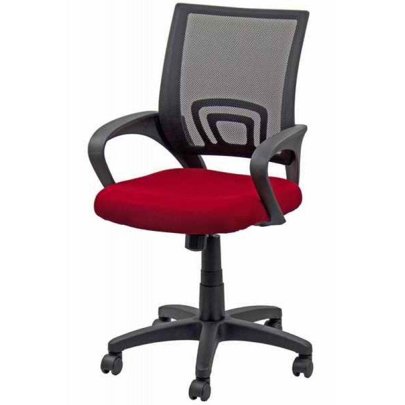 Scaun pentru birou, inaltime 97 cm, suporta maxim 90 kg, Rosu shopu.ro