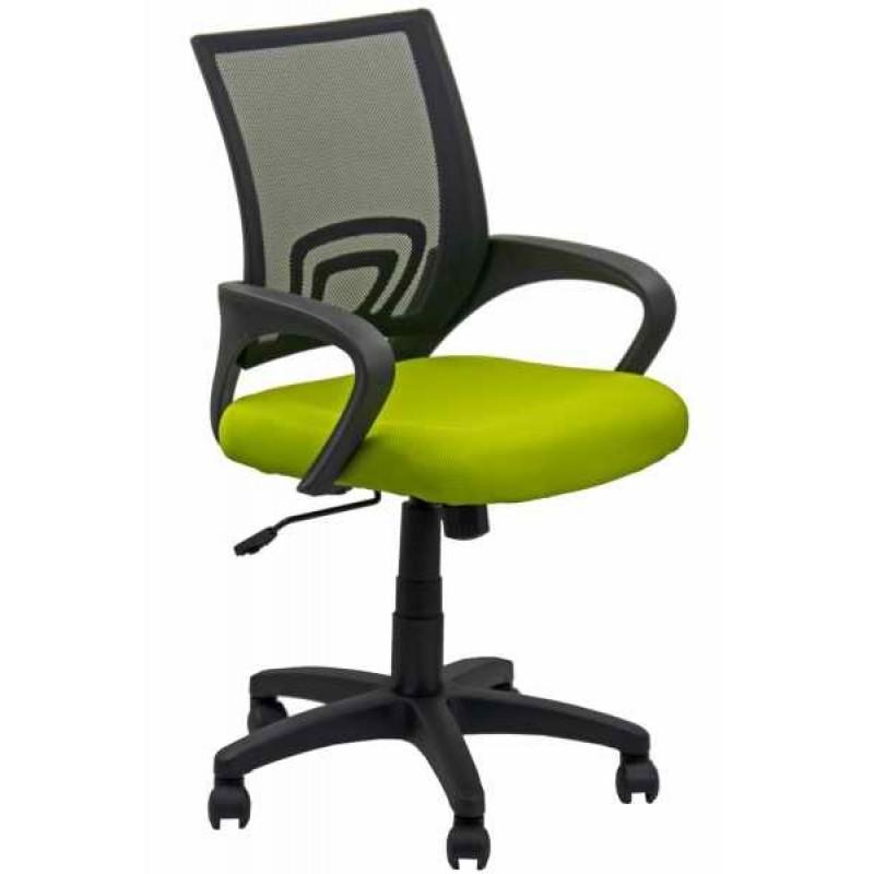Scaun de birou ergonomic, inaltime 97 cm, suporta maxim 90 kg, Verde shopu.ro
