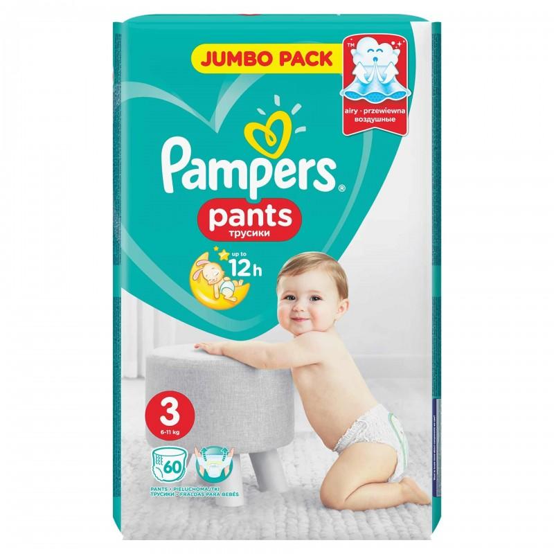 Scutece Pampers Active Baby Pants 3 Jumbo Pack, 60 buc/pachet 2021 shopu.ro