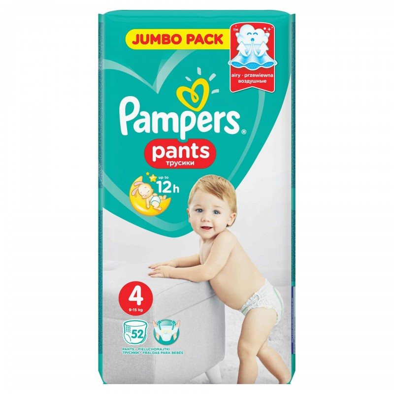 Scutece Pampers Active Baby Pants 4 Jumbo Pack, 52 buc/pachet 2021 shopu.ro