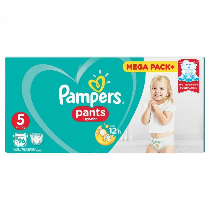Scutece Pampers Active Baby Pants 5 Mega Box Pack, 96 buc/pachet 2021 shopu.ro