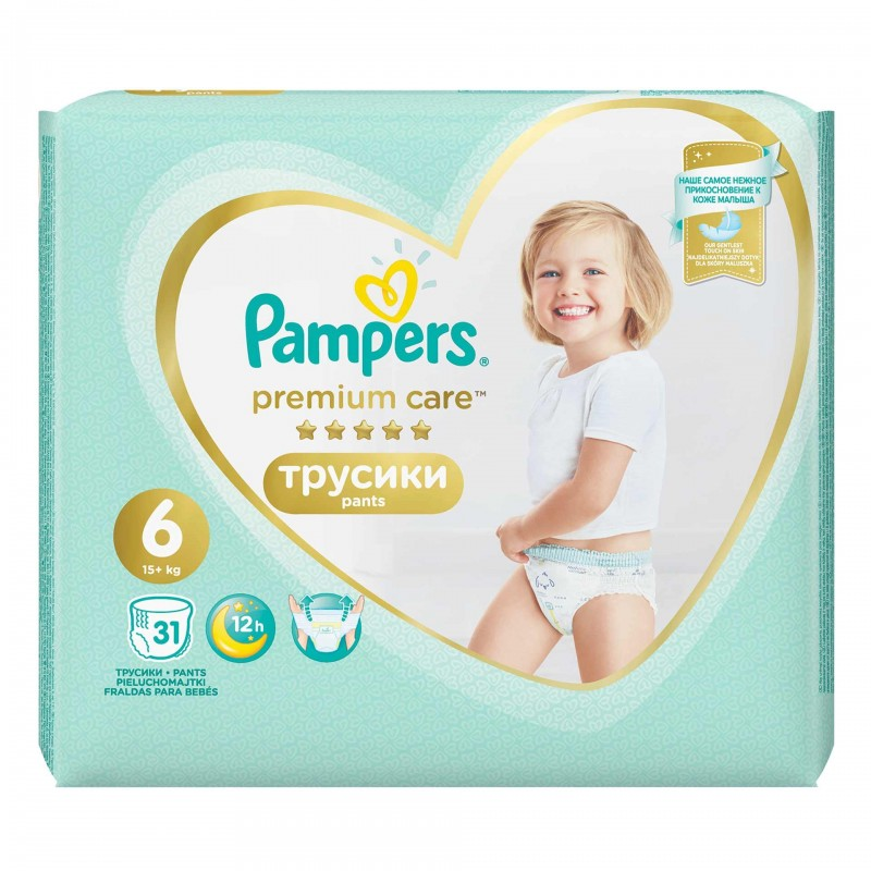 Scutece Pampers Premium Care Pants 6 Value Pack, 31 buc/pachet 2021 shopu.ro