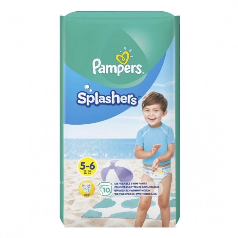 Scutece Pampers Splash 5 pentru apa, 10 buc/pachet 2021 shopu.ro