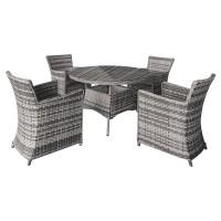 Set mobilier gradina Amber Teesa, 4 locuri, impletitura tecnoratan, 4 perne incluse, maxim 150 kg, Gri/Bej