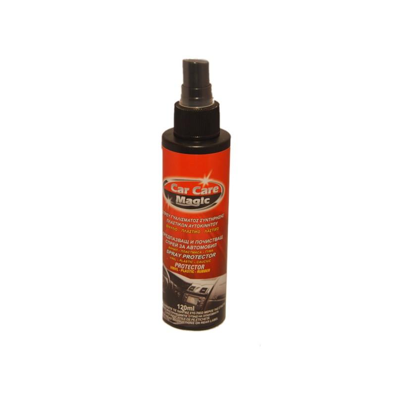 Spray protector bord, 120 ml 2021 shopu.ro