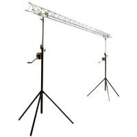 Stand lumini profesional reglabil, 1.5 x 3 m, suporta maxim 75 kg