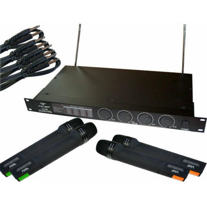 Statie 4 microfoane Azusa LS888, modulatie FM, alimentare 12 V 2021 shopu.ro
