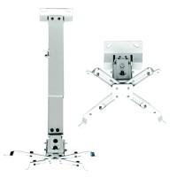 Suport proiector, brat telescopic, 43 x 65 cm